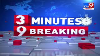 3 Minutes 9 Breaking News : 1 PM   25 July 2021 - TV9 - TV9