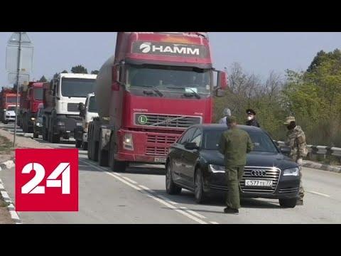 Власти Севастополя возобновили автобусное сообщение с Крымом