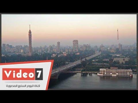 درجات الحرارة المتوقعة اليوم الثلاثاء 21/11/2017 بمحافظات مصر
