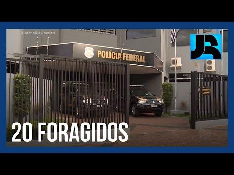 Suspeito preso pode levar polícia até a quadrilha que atacou Araçatuba (SP)