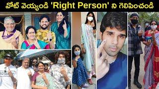 Tollywood Celebrities Cast their Votes | GHMC Elections 2020 | Rajshri Telugu - RAJSHRITELUGU