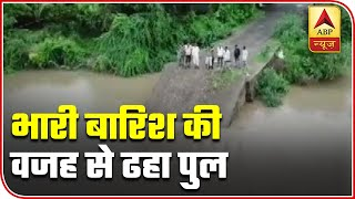 Monsoon causes havoc in various parts of Gujarat, Rajasthan | 7 Ka Punch (06.07.2020) - ABPNEWSTV