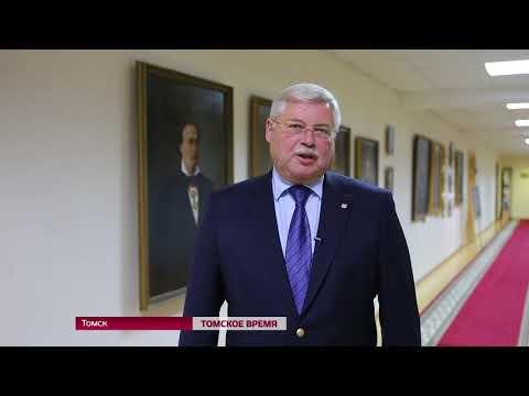 Сергей Жвачкин победил на выборах губернатора Томской области