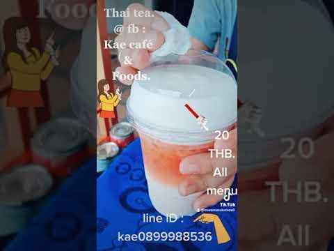 Thai-tea-@Kae-café-&-Food-20TH