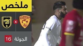 ملخص مباراة القادسية والاتحاد - دوري كاس الأمير محمد بن سلمان