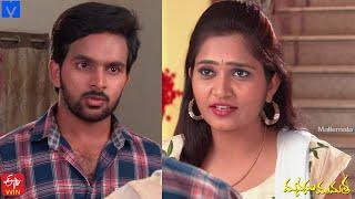 Manasu Mamata Serial Promo - 23rd June 2020 - Manasu Mamata Telugu Serial - Mallemalatv - MALLEMALATV