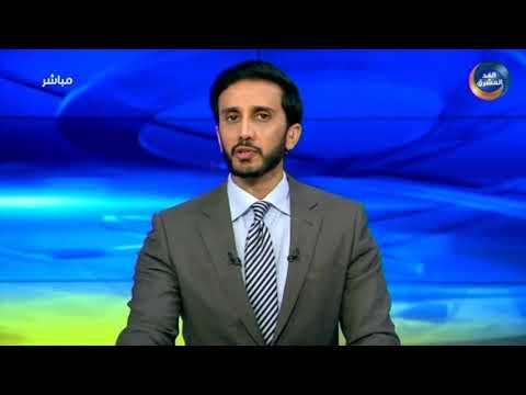 نشرة أخبار التاسعة مساءً | لجنة الطوارئ بالشحر تزيل الأبنية الواقعة على مجرى السيول (24 نوفمبر)