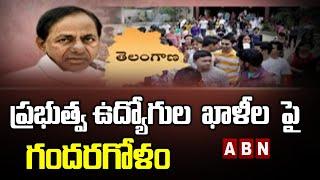 Telagnana Government Confusion On Govt Jobs Vacancies   ABN Telugu - ABNTELUGUTV