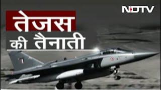 हिंद महासागर में होगी IAF के Tejas विमानों की तैनाती - NDTVINDIA