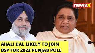 Akali Dal Likely To Join BSP For 2022 Punjab Poll | Formal Announcement Expected | NewsX - NEWSXLIVE