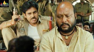 Gabbar Singh Movie Scenes | Pawan Kalyan Antyakshari Comedy | Latest Telugu Scenes - SRIBALAJIMOVIES