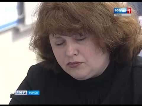 """""""Вести-Томск"""". Выпуск 17.20 от 28.03.2017"""