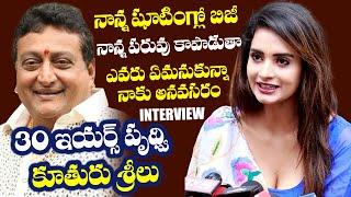 Comedian Prudhvi Raj Daughter Sreelu Special Chit Chat Interview   TFPC Exclusive - TFPC