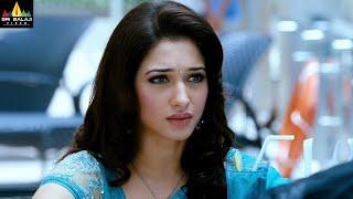 Rebel Movie Scenes | Prabhas Propose to Tamanna | Latest Telugu Scenes @SriBalajiMovies - SRIBALAJIMOVIES