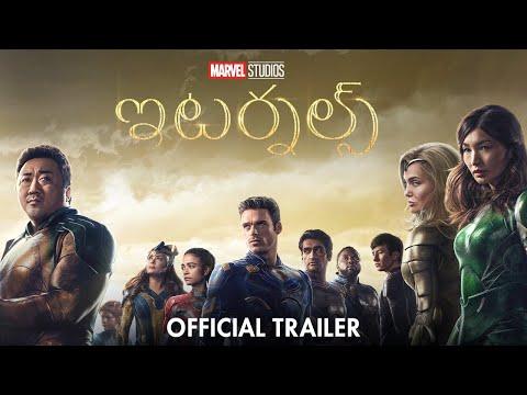 Marvel Studios' Eternals | Official Telugu Trailer | In Cinemas November 5