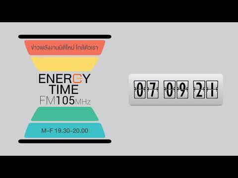 Energy-Time-07-09-21