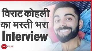 Virat Kohli का Lockdown वाला Unofficial Interview | Sunil Chhetri | Live Chat - ZEENEWS