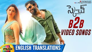 Sketch Movie Back To Back Video Songs With English Translation | Vikram | Tamanna | Thaman S - MANGOMUSIC