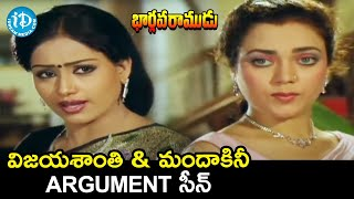 Vijayashanti Argues with Mandakini | Bhargava Ramudu Movie Scenes | Balakrishna | iDream Movies - IDREAMMOVIES