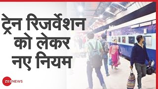 Zee Top 25: अब तक की 25 बड़ी ख़बरें | Top News Today | Breaking News | Hindi News | Latest News - ZEENEWS