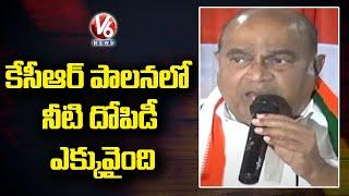 కేసీఆర్ పాలనలో నీటి దోపిడీ ఎక్కువైంది : Congress Leader Nagam Janardhan Reddy   V6 News - V6NEWSTELUGU