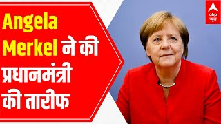 This is how world appreciated PM Modi in G7 summit - ABPNEWSTV