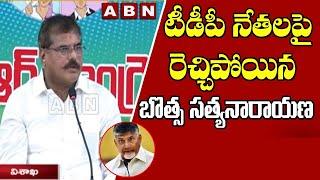 Minister Botsa Satyanarayana Fires on TDP Leaders over Jagan Delhi Tour | ABN Telugu - ABNTELUGUTV