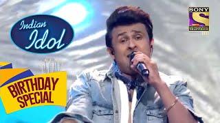 'Sapna Jahan' पर Sonu ने दिया एक Enamoring Performance | Indian Idol | Celebrity Birthday Special - SETINDIA