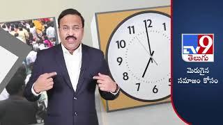 Big News Big Debate With Rajinikanth TV9   Watch @ 7 PM - TV9 - TV9