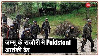 J&K: Rajouri में 1 Pakistani आतंकी ढेर, 2-3 आतंकियों के छिपे होने की आशंका - ZEENEWS