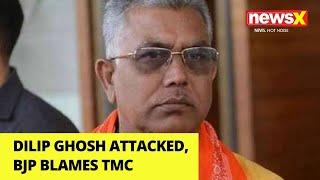 Dilip Ghosh attacked, BJP blames TMC |NewsX - NEWSXLIVE