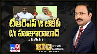 టీఆర్ఎస్ Vs  బీజేపీ C/o హుజూరాబాద్ || Big News Big Debate - TV9 - TV9