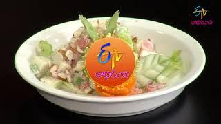 Wow Emi Ruchi  | వావ్ ఏమి రుచి | Mon-Thu 1:00 PM | 10th June 2021 | Latest Promo - ETVABHIRUCHI