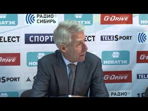Пресс-конференция \Томь\ - \Газовик\
