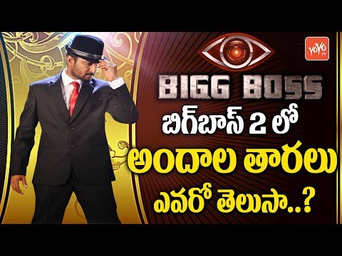 star big boss telugu