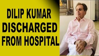 Dilip Kumar discharged from hospital - BOLLYWOODCOUNTRY