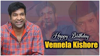 Comedian Vennela Kishore Birthday Special | #HBDVennelakishore | Producer Prasanna Kumar | TFPC - TFPC