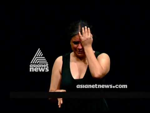 connectYoutube - 10th International Theatre Festival of Kerala at Thrissur