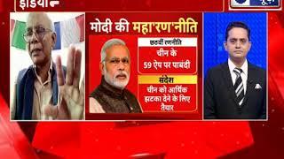 PM मोदी का देश के नाम संदेश,  पीएम मोदी की कोरोना के खिलाफ महा 'रण' नीति - ITVNEWSINDIA
