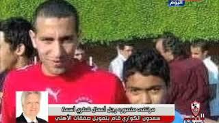 تعليق غاضب من مرتضى بعد انتقال حسين الشحات الى النادي الاهلي