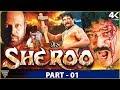 Sheroo South Indian Hindi Dubbed Movie , Part 01 , Sri Hari, Manya , Eagle Hindi Movies