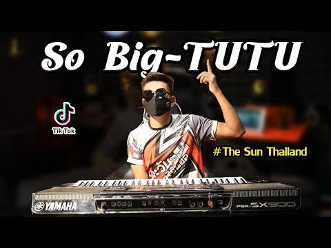 So-Big-TUTU🔥แนวรถแห่🔥Cover(THE
