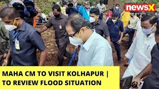 Maha CM To Visit Kolhapur Today | To Hold Review Meet On Flood Situation | NewsX - NEWSXLIVE