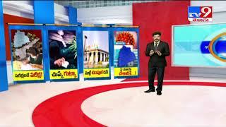 TV9 News Agenda || Local to Global - TV9