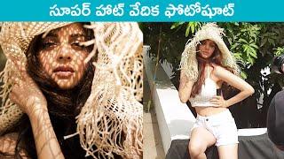 Actress Vedhika Latest Photoshoot Video   Vedhika Kumar   Rajshri Telugu - RAJSHRITELUGU