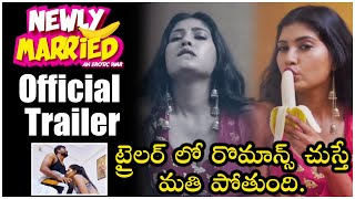 Newly Married Official Trailer | Newly Married Trailer | Latest Trailers 2020 | TFPC - TFPC