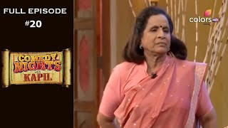 Comedy Nights with Kapil - Usha, Renuka and Smita - 25th August 2013 - Full Episode - COLORSTV