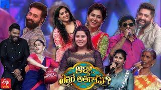 Akka Evare Athagadu Latest Promo - #Dasara Special Event - Sangeetha,Rashmi Gautam,Varshini,Sudheer - MALLEMALATV