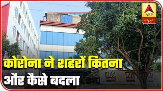 Here's how Jaipur's paan culture has changed amid Covid-19 - ABPNEWSTV