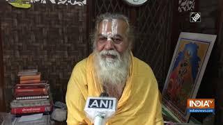 Ram Mandir Trust members to meet on July 18 in Ayodhya - INDIATV